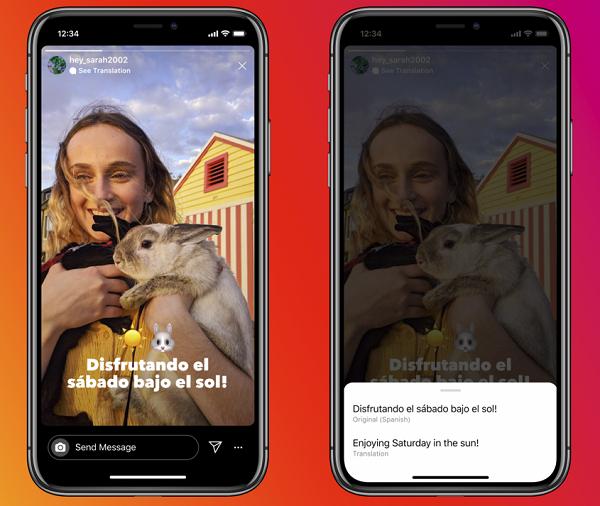 Vertaalfunctie Instagram - Online marketing nieuws week 30